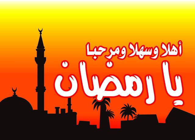 28jadwal-imsak-ramadhan-1436-2015-ahlan-marhaban-ya-ramadhan-banner-ramadan